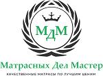 """Интернет-магазин """"Матрасных Дел Мастер"""" Москва"""